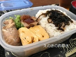 お弁当2日目