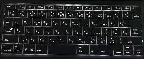 MacBookProJISKeyboard-2.jpg