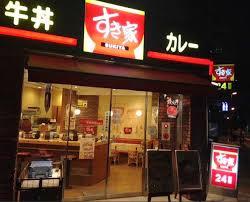 sukiya506847849841001106189794984984661.jpg
