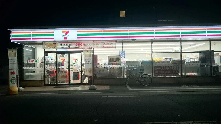 セブンイレブンアンバサダー店舗画像