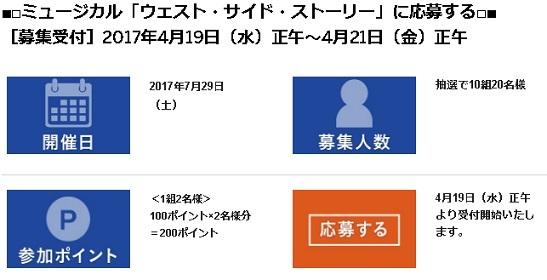 AMEX100周年イベント②