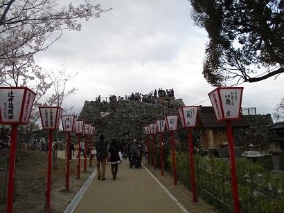 お城まつり2