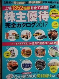 ZAi2017.6