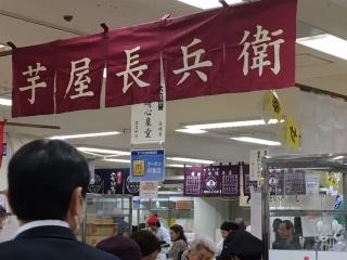 大九州展_002