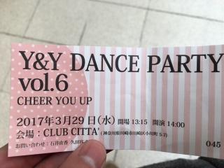 ダンスの発表会_002
