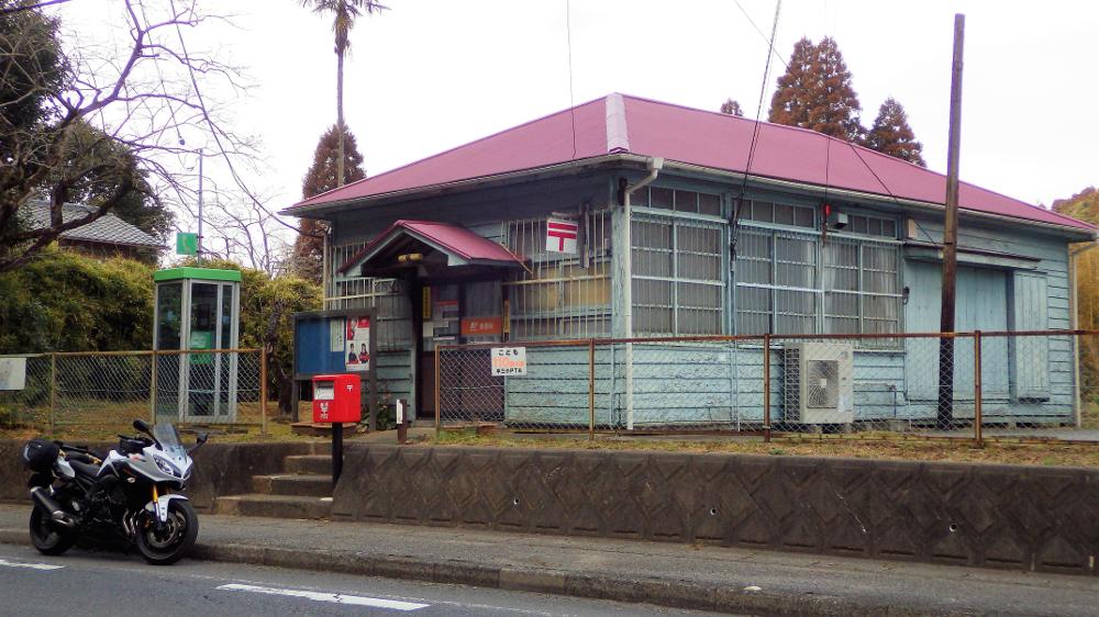 平蔵簡易郵便局