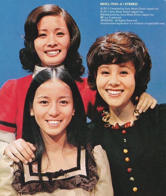 新三人娘裏表紙001