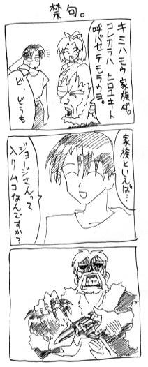 short1.jpg
