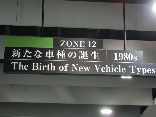 toyota 217