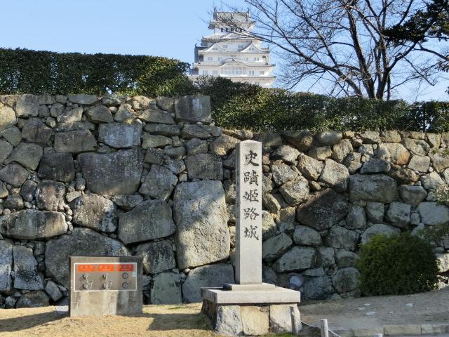 関西 285