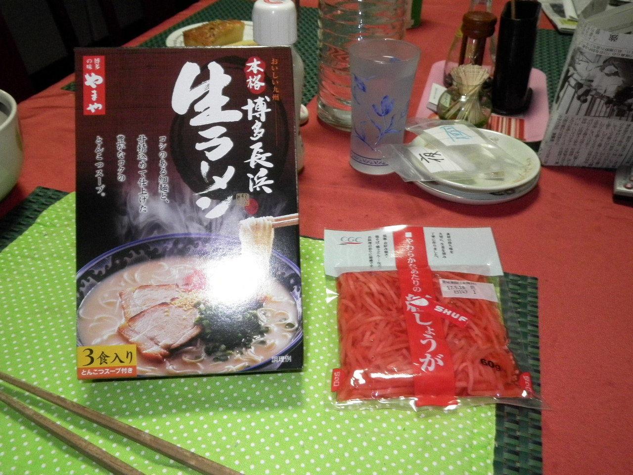 長浜ラーメン26