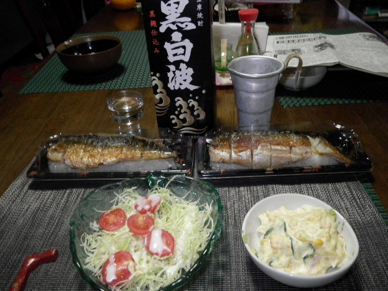 晩飯117
