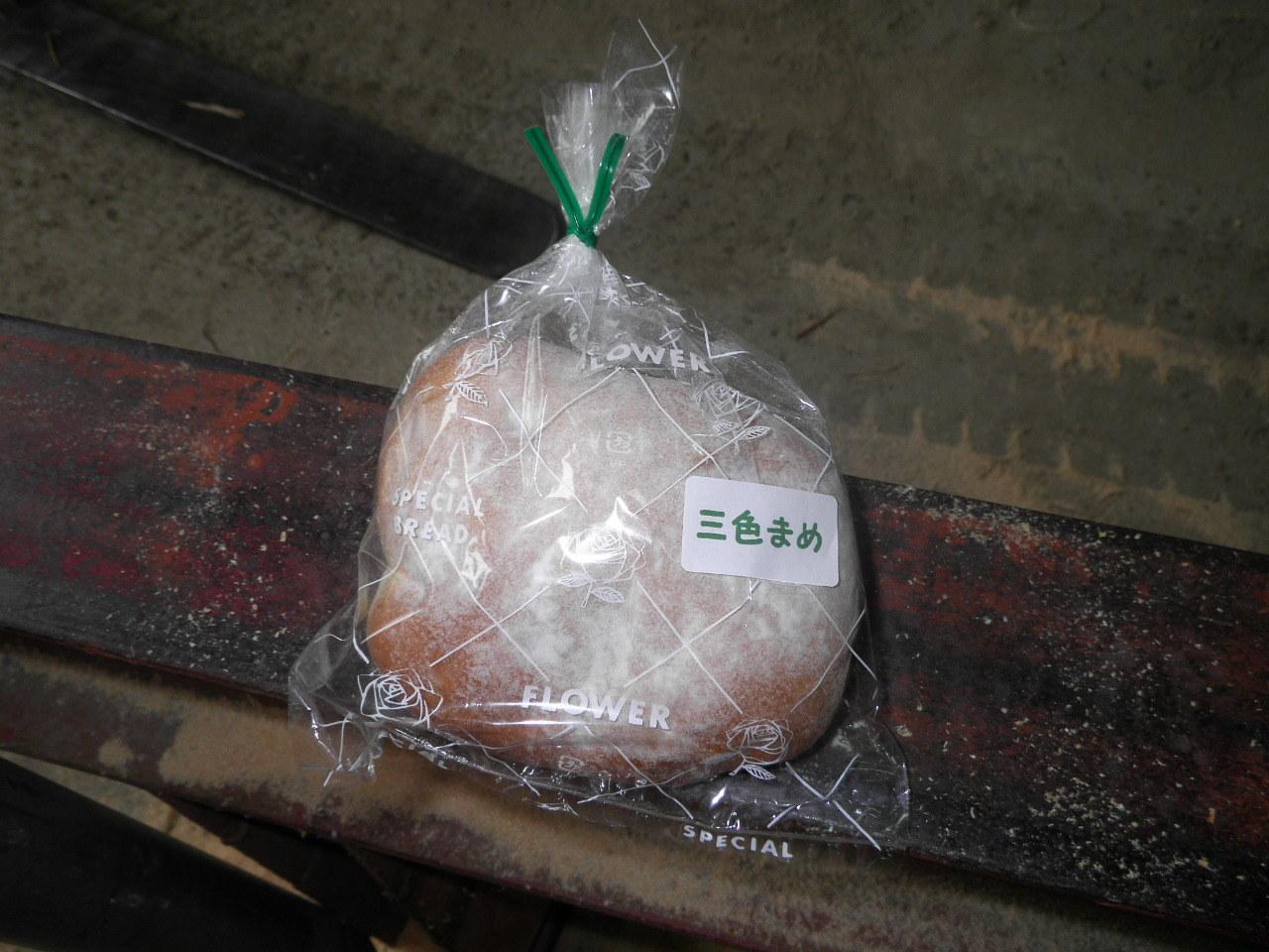 豆パン146