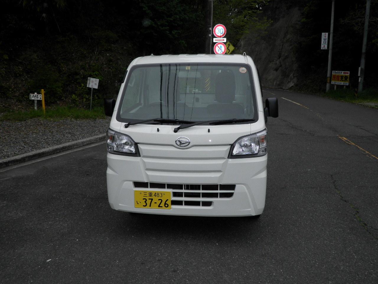 トラック139