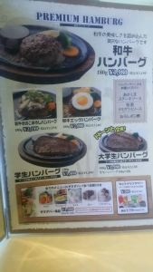 asakuma_8.jpg
