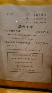 jan_11.jpg