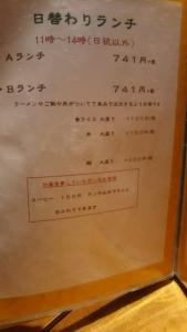 jan_12.jpg