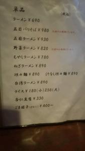 raian_10.jpg