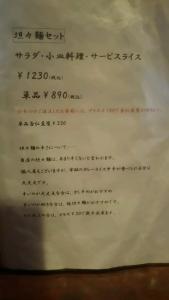 raian_4.jpg