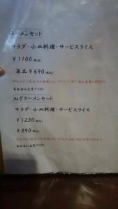 raian_5.jpg