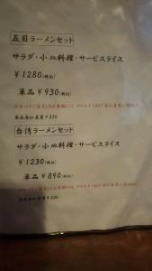 raian_6.jpg