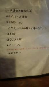 raian_8.jpg