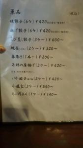 raian_9.jpg
