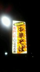 yoroi4_2.jpg