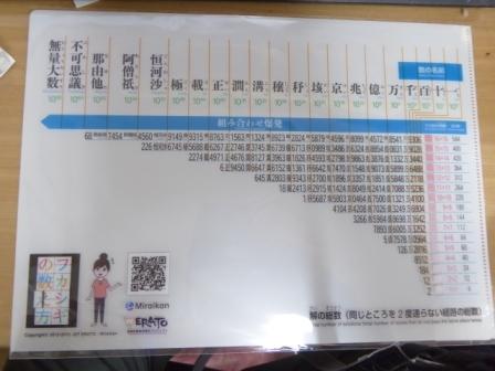 20170218-11.jpg