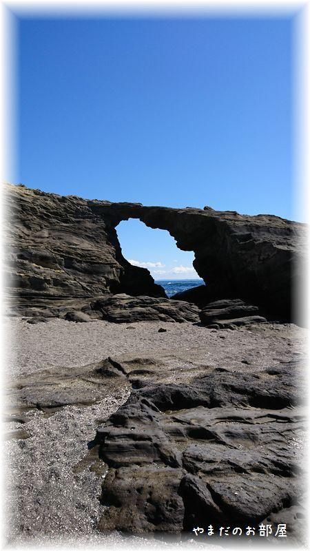 城ヶ島、馬の背洞門⑬