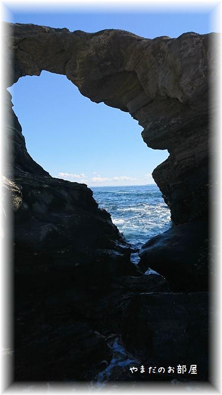 城ヶ島、馬の背洞門⑭