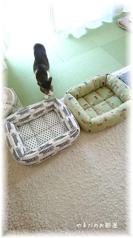スージーの猫ベッド 完成♪⑦