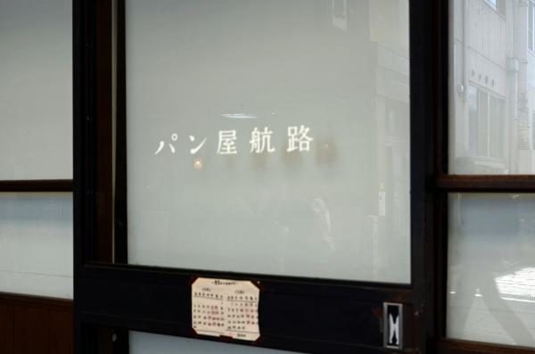 DSC_1226.jpg