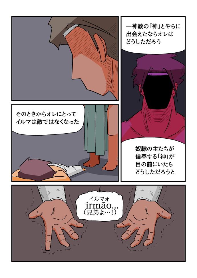 2life5413.jpg