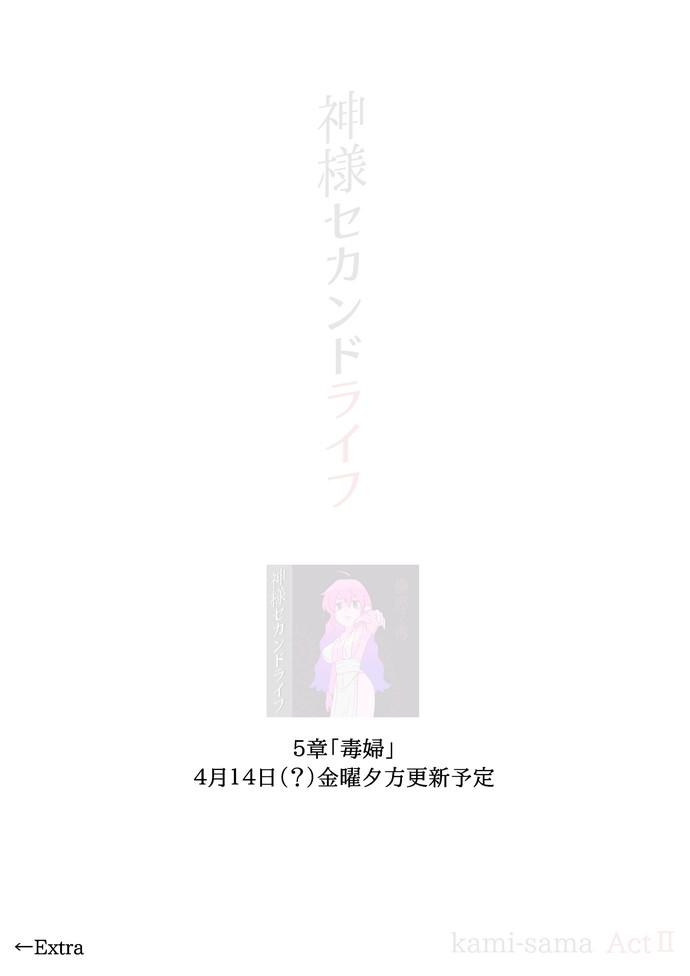 2life5517.jpg