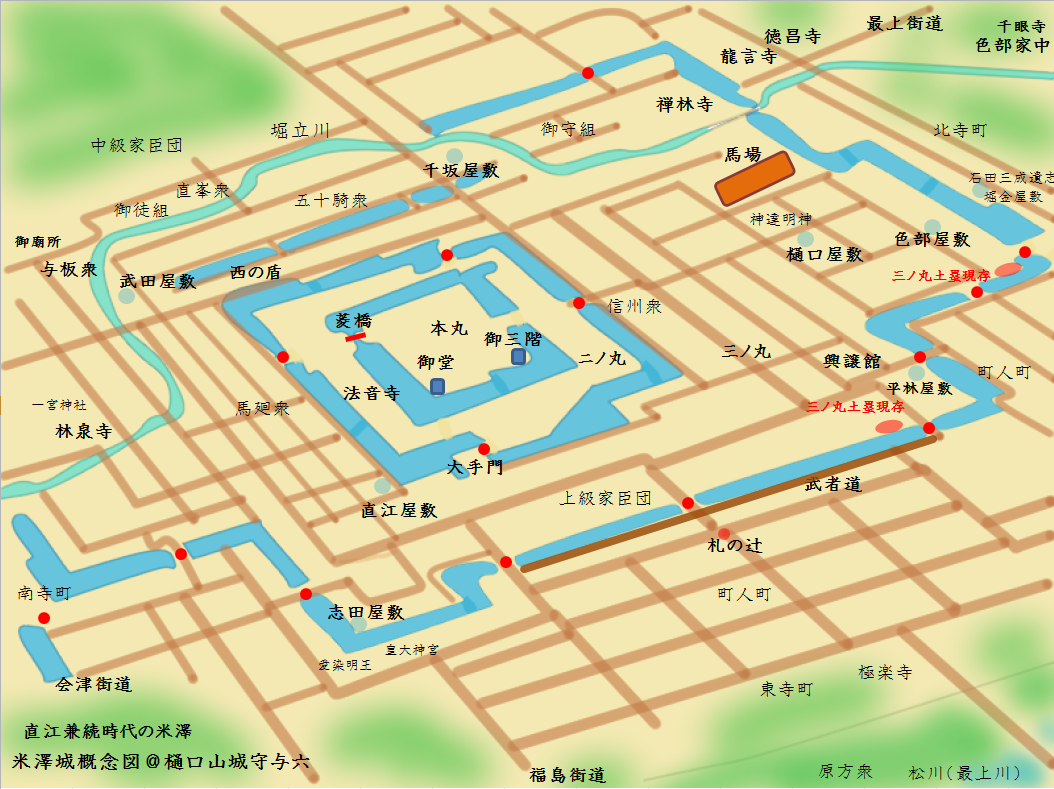 米澤城踏概念図@ヤマシロ