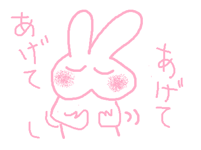 jhiuhou - コピー