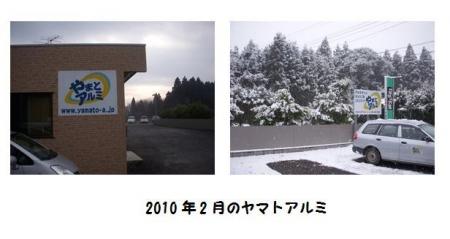 201002.jpg