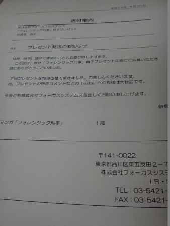 DSC00517.jpg