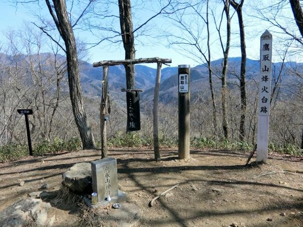 鷹取山472