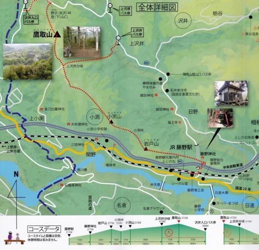 鷹取山-岩戸山 (1024x988)