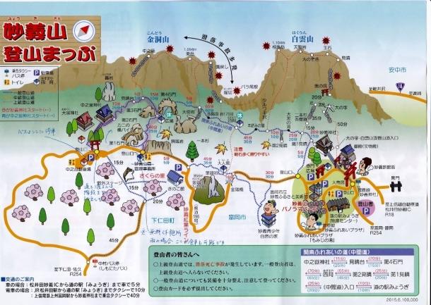 妙義山マップ (1024x727)