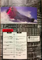IMG_4491(変換後)(変換後)