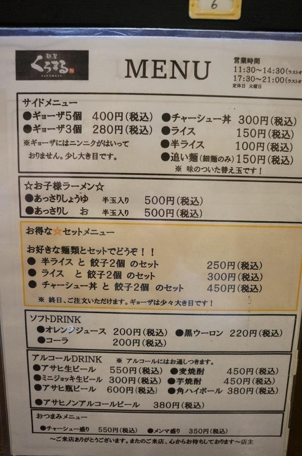 DSC05265.jpg