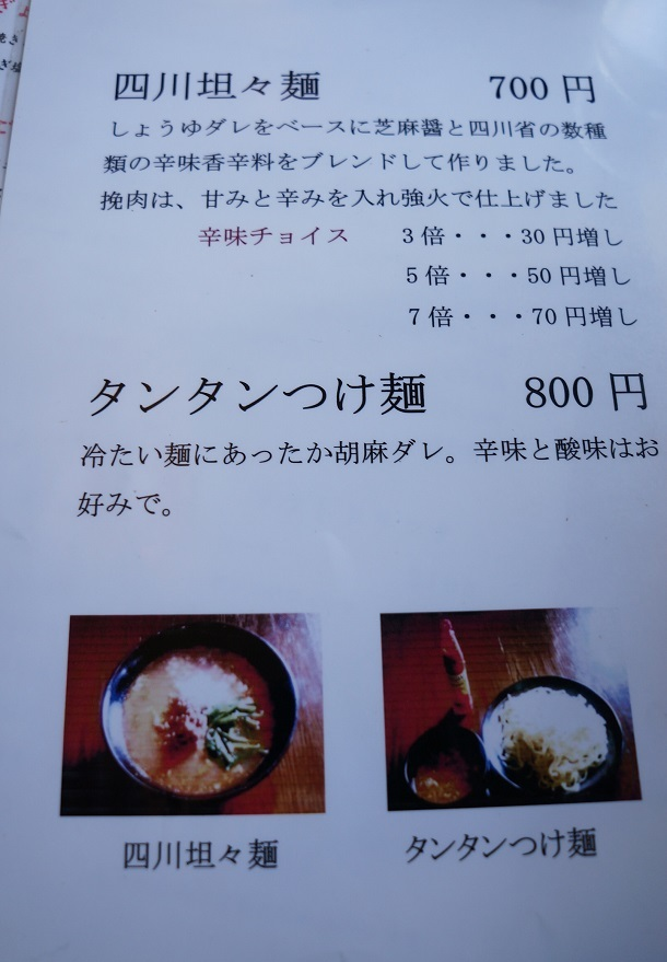 DSC05293.jpg