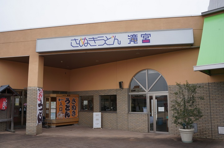 DSC06044.jpg