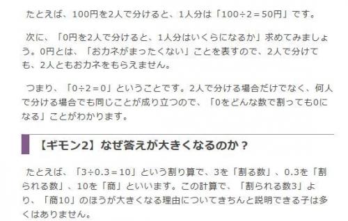 05-15_20170317200050c2f.jpg