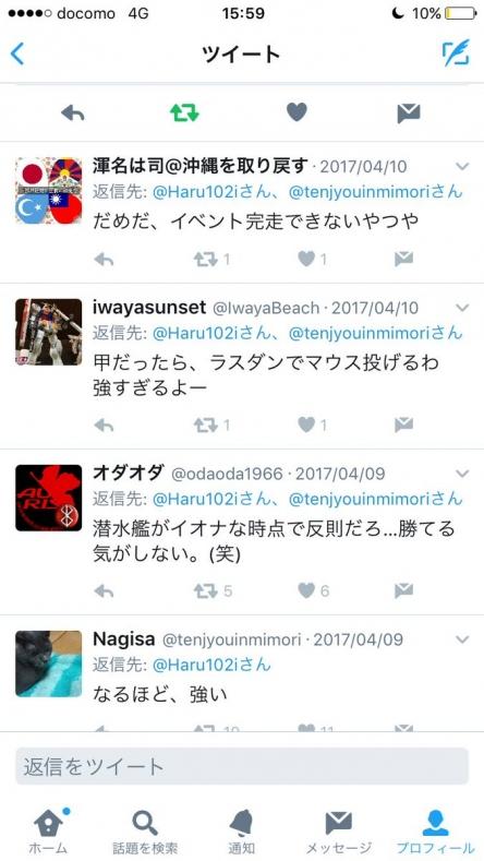 14_201704201338404ba.jpg