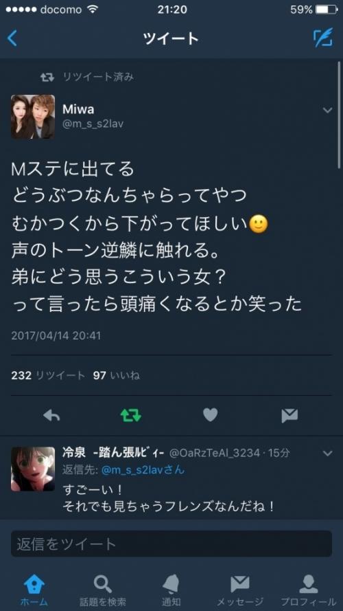 1_20170415025434bae.jpg