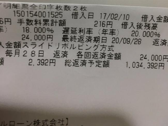 2017-02-18_193145.jpg
